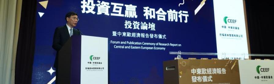 Chairman JIANG Jianqing delivered an opening speech
